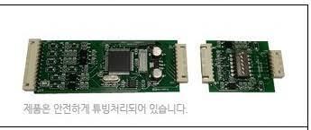 <b>Модуль дистанционного управления автомобилем</b> Корея для ...