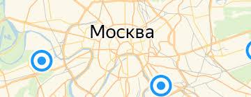 «<b>Тюль</b>: Синий» — Товары для дома — купить на Яндекс.Маркете