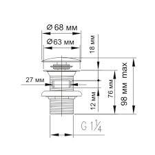 Купить <b>донный клапан push-up wasserkraft</b> a046 - цены ...
