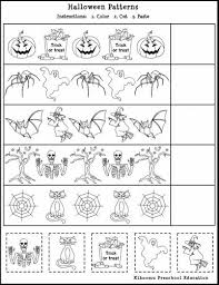 First Grade Halloween Subtraction Worksheets - 1st Grade Halloween ...Math Worksheet : Halloween Passages First Grade Halloween Addition and First Grade Halloween Subtraction Worksheets