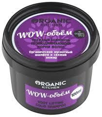 Купить Organic Kitchen <b>твердый шампунь</b> Organic Kitchen ...