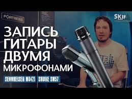 Купить Динамические <b>микрофоны Shure SM57 LCE</b> за 10300 Р с ...