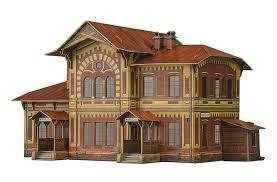 <b>Железнодорожная станция</b>: цены от 287 ₽ купить недорого в ...
