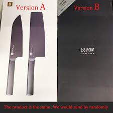 2Pcs Youpin <b>Huohou</b> Cool Black <b>Kitchen Knife</b> Scissor Non Stick ...