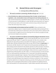 Student exchange essay