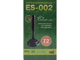 Купить <b>Антенна</b> DVB-T2 <b>Eurosky ES</b>-<b>002</b> с усилителем 5v. Цена ...