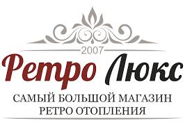 Обзор <b>радиаторов Retro Style Reading 350</b> | Retro-Lux.ru