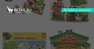 Подборка игр ТМ <b>Vladi Toys</b> с сюжетами русских-народных ...