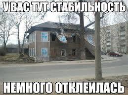 В Москве прошел согласованный пикет против российского вторжения в Украину - Цензор.НЕТ 5468