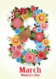 Image result for 8 марта открытка