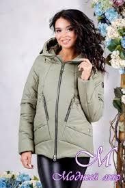 короткая зимняя <b>куртка</b> женская: 21 тыс изображений найдено в ...