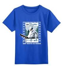 """Детские <b>футболки</b> c дизайнерскими принтами """"ссср"""" - <b>Printio</b>"""