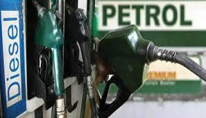 Image result for पेट्रोल