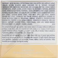 <b>Sisley Sisleya L'Integral</b> Anti-Age Day And Night - <b>Антивозрастной</b> ...