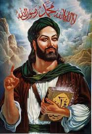 how the ban on images of muhammad came to be 01 19 muhammad 04 figure 4 the prophet muhammad