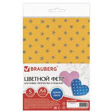 <b>Цветной фетр</b> для творчества, А4, 210х297 мм, <b>BRAUBERG</b> ...