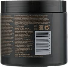 <b>Orofluido Mask</b> - Маска для волос: купить по лучшей цене в ...