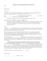 category 2017 tags early retirement resignation letter resignation retirement letter