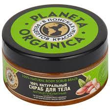Купить Planeta Organica <b>Скраб для тела Бразильский</b> арахис и ...