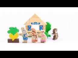 Видеозаписи Деревянные <b>игрушки</b>/пособия родителям и педагогам