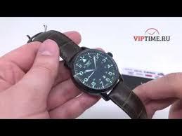 <b>Мужские</b> наручные <b>часы Aviator</b> AIRACOBRA <b>V</b>.<b>1.11.5.038.4</b> - обзор