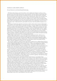 examples of personal statements for scholarship applications examples of personal statements for scholarship applications scholarship personal statement sample template bljk5gal png