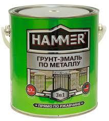 """<b>Грунт</b>-<b>эмаль по металлу</b> """"<b>Hammer</b> light"""" желтый 2,7кг"""