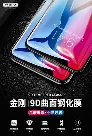 Kingkong <b>9D</b> Glass <b>Screen Protector</b> - Tempered Glass - WK DESIGN