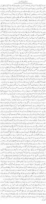 urdu columns controlling load scheduling and energy crisis in urdu columns controlling load scheduling and energy crisis in