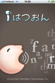 「英語のカタカナ表示」の画像検索結果