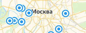 <b>Ортопедические изделия</b> — купить на Яндекс.Маркете