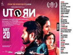 U Turn film poster के लिए चित्र परिणाम