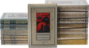 <b>Василий Головачев</b> (<b>комплект из</b> 13 книг) — купить в интернет ...