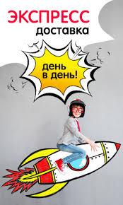 Детские товары <b>Dry Bed</b> - купить в детском интернет-магазине ...