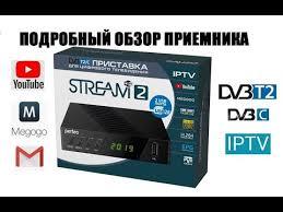 <b>Perfeo Stream</b>-<b>2</b> Подробный обзор гибридного приемника <b>DVB</b> ...