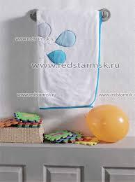 <b>Плед</b> велсофт <b>Happy Birthday</b> Blue (<b>Kidboo</b>) / Постельное белье ...