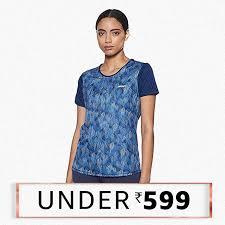 Women's Sportswear Store - Amazon.in