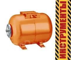 <b>Гидроаккумулятор ГА</b>-<b>100 Вихрь</b> 100 литров новый в находке ...