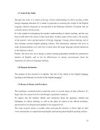 essay about learning english as a foreign language   wwwyarkayacom essay about learning english as a foreign language