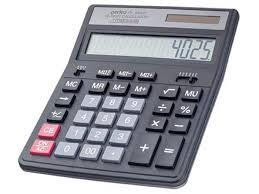 <b>Калькулятор Perfeo Black</b> - Чижик