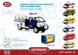 <b>Play Smart</b> Автопарк Машина инерц. <b>Полиция</b> 14. 5х5. 7х7см ...