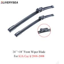 <b>SLIVERYSEA</b> Combo Silicone Rubber Front And Rear Wiper Blades ...