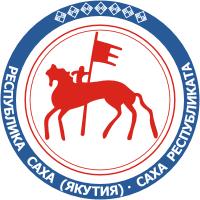 <b>Герб</b> Республики Саха (Якутия) | Геральдика.ру