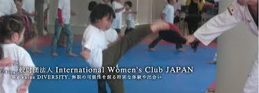 「International Women's Club JAPAN (IWCJ)」の画像検索結果