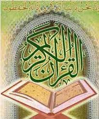 Materi BTQ Adab Membaca & Menulis Al – Qur'an