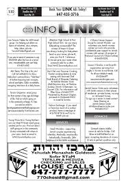 pesach issue mar mar by the community link page pesach 1 issue 234 mar 10 mar 23 by the community link page 130 issuu