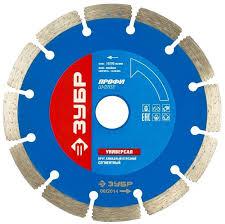 Купить Алмазный диск <b>ЗУБР</b> 36650-<b>125_z01</b>, по камню, 125мм в ...