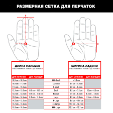 <b>Тактические перчатки без пальцев</b> M-Pact Fingerless Mechanix