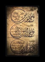 110 Amazing <b>Islamic</b> Art images in 2019 | <b>Islamic</b> art, Arabic font ...