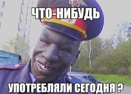 Артиллерийское подразделение Вооруженных сил РФ прибыло на Донбасс, - Минобороны Украины - Цензор.НЕТ 4965